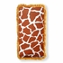 Beyond Africa Giraffe Reversible Throw Pillow