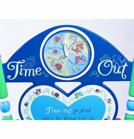 Boy's Timeout Rocking Chair