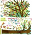 Cherry Blossom Tree Peel and Place Wall Stickers