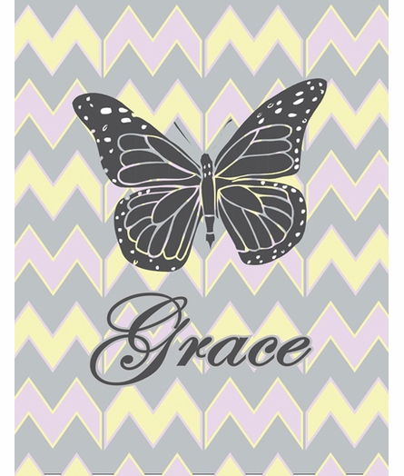 Chevron Butterfly Framed Art