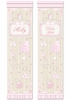 Dolce Bebe Couture Growth Chart