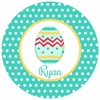 Easter Egg Personalized Melamine Plate