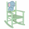 Elephant Rocking Chair