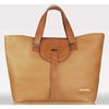 Ellie Leather Tote Diaper Bag in Tan