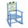 Frog Rocking Chair