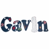 Gavin Baseball Hand Painted Wall Letters