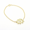 24k Gold-Plated Petite Floating Monogram Bracelet