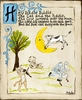 Hey Diddle Diddle Classic Nursery Rhyme Canvas Reproduction
