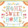 Home Sweet Home Floral Canvas Wall Art