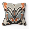 Ikat Print with Black Piping Throw Pillow