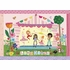 Jill McDonald Placemats - Go Go Girls - Set Of Four