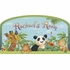 Jungle Room Sign Personalized Peel and Stick Wall Mural