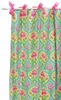 Layla Rose Curtain Panels - Set of 2