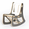 Modern Grey and White Kids Rocking Chair
