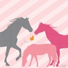 Modern Horses in Pink Canvas Wall Art