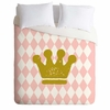 My Princess Lightweight Duvet Cover