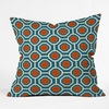 Nautica Throw Pillow