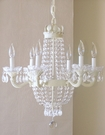 Ornate 6 Light Crystal Empire Chandelier