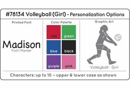 Personalized Girls Volleyball Medal Holder in White