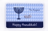 Personalized Hanukkah Large Cutting Board