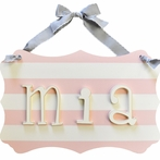 Pink Wooden Stripe Personalized Name Plaque