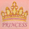 Princess Canvas Reproduction