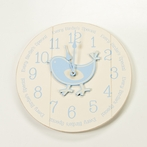 Quote Wall Clock with Bird