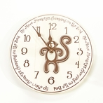 Quote Wall Clock with Monkey