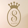 Regal Princess Crown Wall Decal