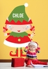 Santa's Little Helper Girl Peel & Place Wall Stickers