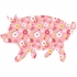 Scarlett the Pig Peel & Stick Wall Decals