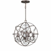 Solaris Four Light Clear Crystal Bronze Mini Chandelier