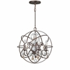 Solaris Four Light Golden Shadow Crystal Bronze Mini Chandelier