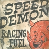 Speed Demon Canvas Wall Art