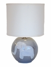 Sphere Lamp in Grey Elephant Character