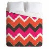 Summer Tango Chevron Lightweight Duvet Cover