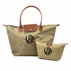 Taupe Nylon Tote and Cosmetic Bag Set