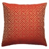 Ursela Accent Pillow