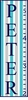Vertical Stripes Name Personalized Boy Growth Chart