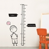 Watch Me Grow Boy Wall Decal