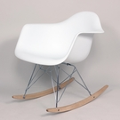White Mid-Century Rocking Chair with Arms