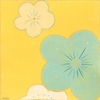 Yellow Pop Petals II Canvas Reproduction