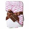 Zebra Hooded Towel Set