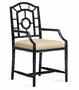 Chloe Arm Chair in Five Colors