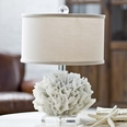 Ribbon Coral Lamp