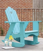 Spring Lake Outdoor Rocker<font color=a8bb35> NEW</font>