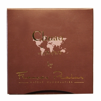 Pralus Chuao Bar - French, Dark Chocolate, 75% Cocoa, 50g/1.476oz. (Single)