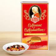 Reber Mozart Medallions with Caramel