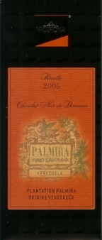 "Valrhona Chocolate - ""2013"" Estate Grown Dark Chocolate, ""Palmira Plantation"", 64% Cocoa, 75g/2.6oz(Single)."