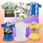 Boy - Shirts, Cabana Sets